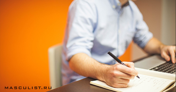 Открытое письмо Президенту и в Минюст против дискриминации мужчин. photo