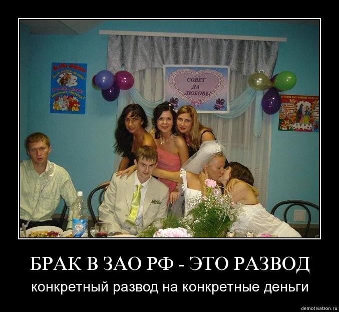 Девочки трахают мальчиков русское страпон
