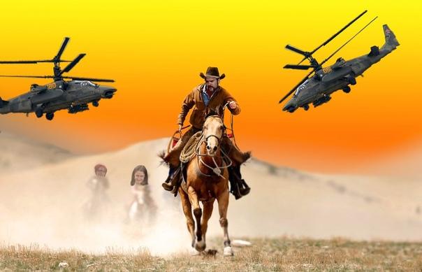 Я видел член апача