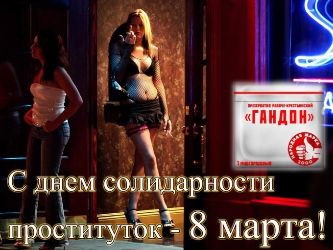 Проститутки кунгура фото