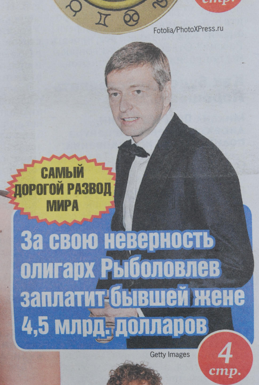 Русское порно девочка на вибраторе 18 фотография