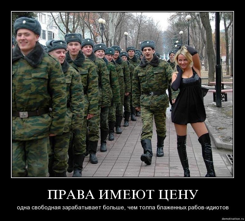 Мама проститутка туфли армия проститутка город херсон