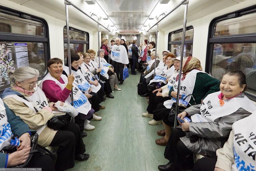 Азиаты трахают девочек вавтобусе и метро фото 792-145