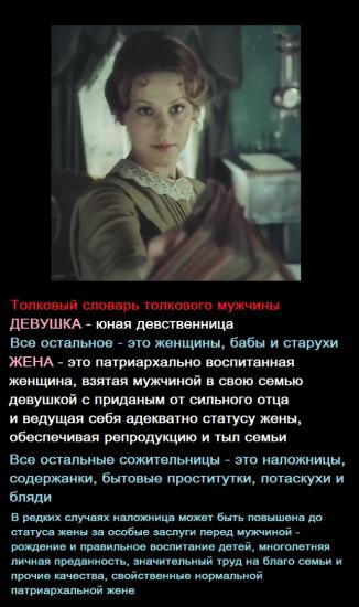 русское порно жена муж трахает любовницу фото