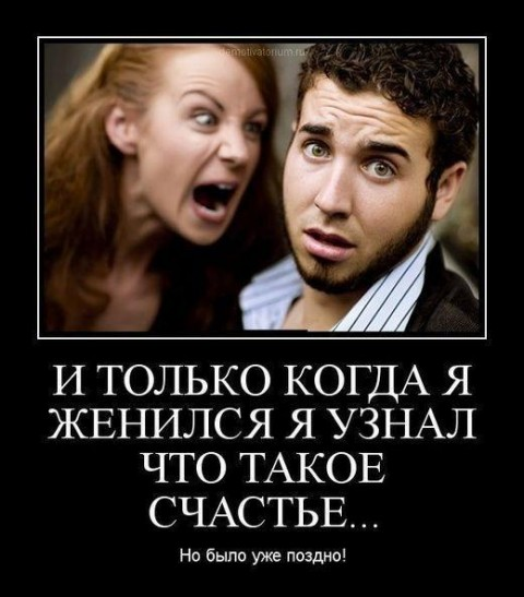 zhenu-pihayut-pered-muzhem-russkiy-porno-malinki-devchonki