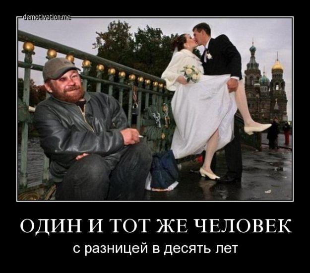 tven-skolko-muzhikov-obsluzhit-baba-foto