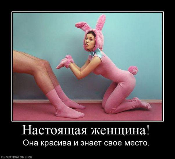 в поисках знакомства мужчины и женщины русиа