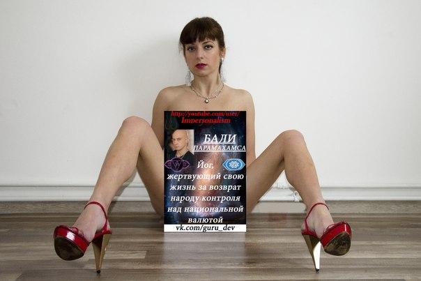 Секс с юными девочками целками