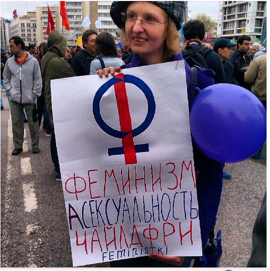 Смотреть онлайн русские феминистки фото 38-177