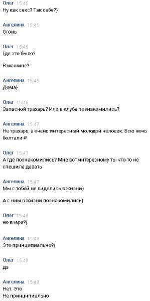 мамба серьезные знакомства москва