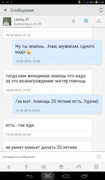 znakomstva-s-devushkoy-s-realnim-nomerom-telefona