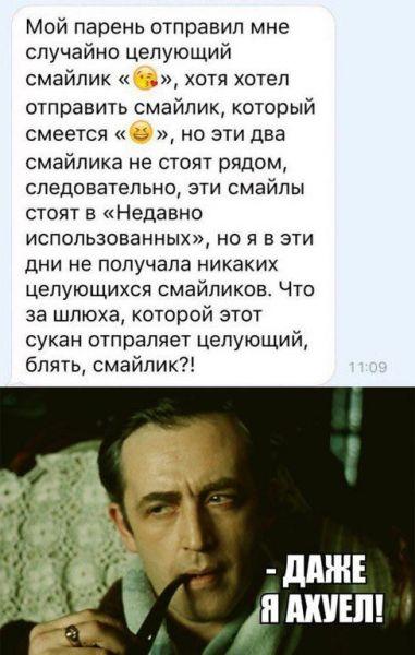 http://masculist.ru/upload/forum/d0c28d3f77798e91c3ca31797e87fe1d.jpeg